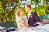 свадьба на газ 21 белая волга с черными номерами